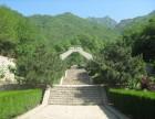 北京怀柔九公山长城纪念林 怀柔九公山长城纪念林