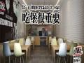 济宁汉堡店加盟多少钱