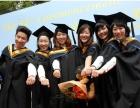 金融专业到香港有哪些优势院校选择?