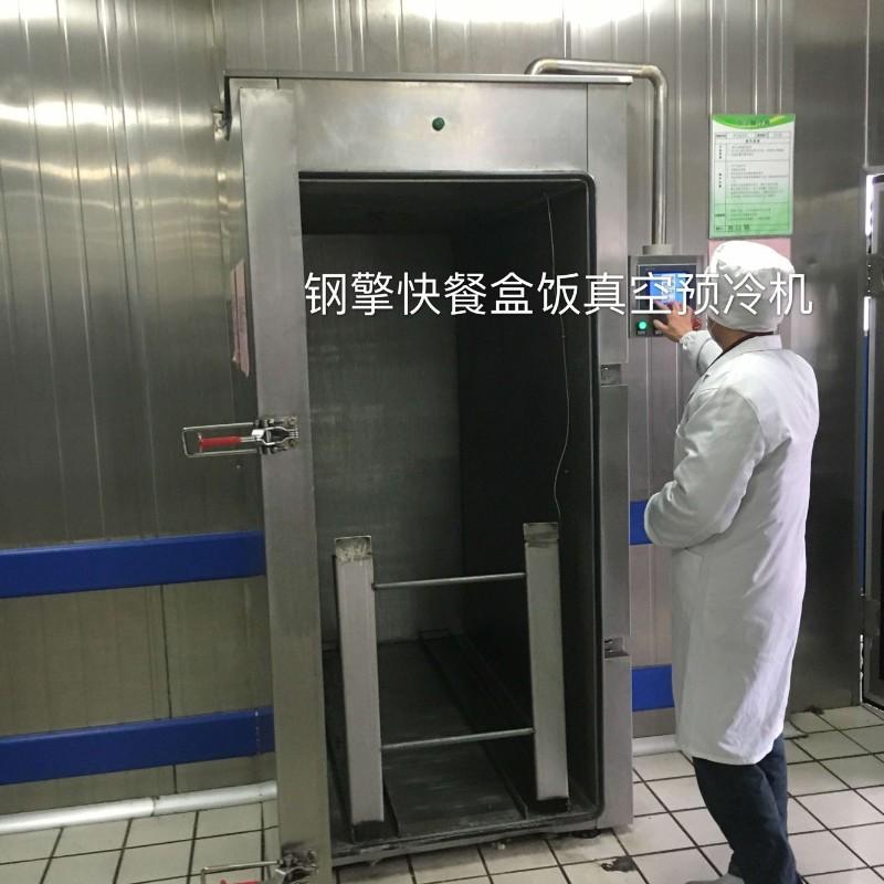 快餐盒饭预冷机-2立方.jpg