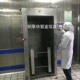 炒菜真空预冷机 气调包装机 真空冷却机