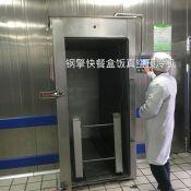 盒饭真空预冷机 气调包装机 真空冷却机