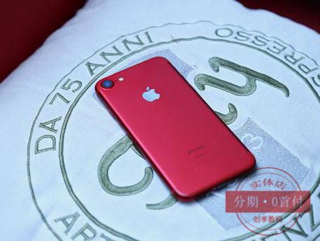 西宁苹果7分期付款怎么办理首付多少