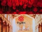 金牌婚庆-中西式婚礼