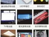 PS板2200灯箱导光板激光打点机上海亚克力网点打点设备