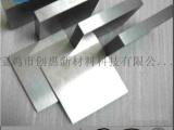 钛合金板TC4 TA2高纯钛板