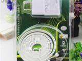 9.9元货源厂家直销 手机充电器 扁线数