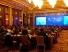 上海普陀区年会活动策划公司哪家好?