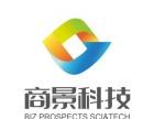 pc站 手机站精品服务 微信营销专家