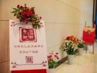 武汉中式婚礼特色婚礼定制婚礼专业婚礼策划婚庆服务红馆婚庆