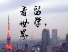 三门峡于洋日语 留学的路说走就走