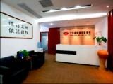 廣州天河區同居期間子女撫養費咨詢律師