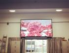 LED显示屏材料批发,工程安装,材料