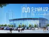 厦门3D建筑鸟瞰图制作