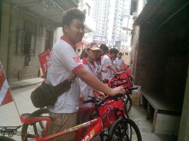 出租及销售自行车(山地车/公路车/死飞车休闲车)电动车