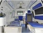上海救护车出租-120救护车出租-救护车跨省接送