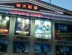 江津 双福恒大影城二楼 商业街卖场 65平米