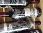 中山金羊木桐红酒回收什么价/回收红酒 酒瓶子