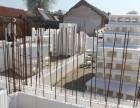 山东海容模块建房