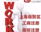上海黄浦出口退税代办