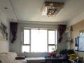 清华苑 精装 房间大 包水电和网费 350元