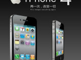 深圳手机批发 Apple/苹果iPhone4代 原装苹果手机4代