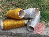 生产销售环保402缝纫线,603缝纫线,高弹线,鱼丝线,橡筋线等