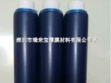 瑞来宝公司大量出售日东蓝膜 SPV-224蓝膜,价格优惠!