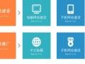 临夏州时代动力信息科技有限公司