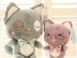 厂家直销 蓝白玩偶可爱卡通蜜奇猫咪毛绒玩具公仔玩偶布娃娃批发