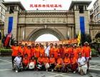 黑龙江民福养老连锁机构哈尔滨市老年公寓养老中心