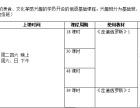 日语兴趣班暑期开课规划