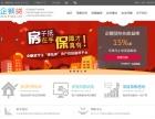 广西贵港P2P网贷金额承销
