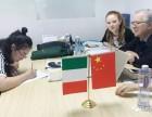 重庆意大利留学语言培训