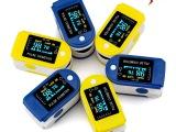 JZIKI指尖式血氧仪 手指式脉搏血氧饱和度检测仪指指脉氧计心率