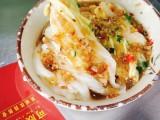 爽口的肠粉技术在重庆南坪有培训学校吗