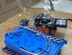 承接光纤熔接单模光纤熔接多模光纤熔接万兆光纤熔接