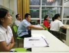 深圳光明成人英语口语强化提升培训班报名中