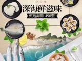 蟹状元海鲜大礼包,春节佳品