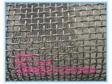 铁丝编织筛网 锦州铁丝编织筛网 铁丝编织筛网生产厂家批发直销