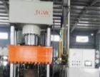 二手废纸液压全自动打包机,液压机,油压机转让,维修改装升级。
