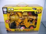 遥控仿真工程车(5通、带充电电池和充电器)  仿真模型玩具车
