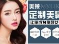 深圳隆鼻手术一般需要多少钱
