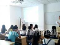 德阳博元英语培训德阳哪里有成人旅游英语短期培训班