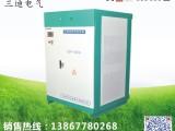浙江三迪SDP-100KW直流转交流逆变器带监控功能