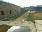 小白山邵庄子村 厂房 1300平米 出租 可做养殖