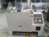 冷人沖擊試驗箱高低溫恒溫恒濕試驗箱鹽水噴霧試驗機