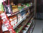 空港南区营业中超市转让