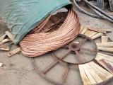 邢台废铜回收邢台废电缆电线回收电力物资回收