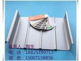 江门铝镁锰屋面板 江门铝镁锰屋面板厂家最新直销价格